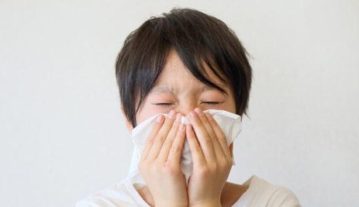 子どものアレルギーと抗菌薬の関係