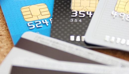 クレジットカード・電子マネー・QRコード決済が利用できます