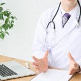 特定健康診査・特定保健指導 運営についての重要事項
