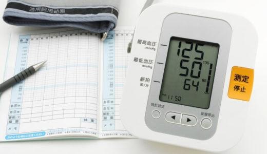 自宅で定期的に血圧を測りましょう