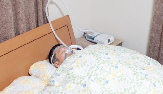 いろいろある睡眠時無呼吸症候群の治療法