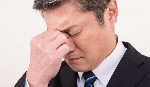 睡眠時無呼吸症候群にかかると、脳梗塞にかかりやすい
