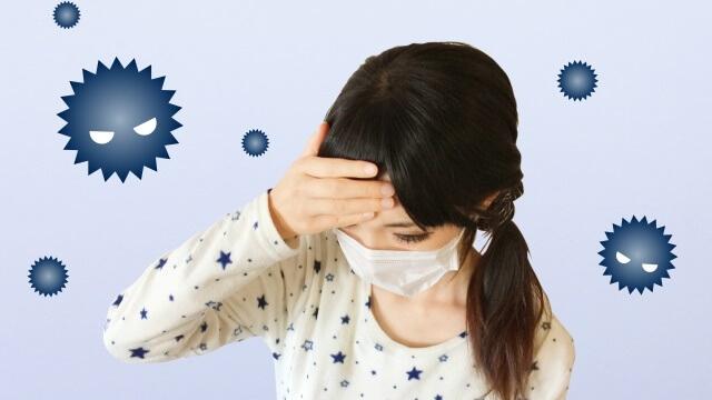 インフルエンザ流行中