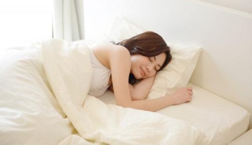 睡眠時無呼吸症候群の新しい治療法・ナステント